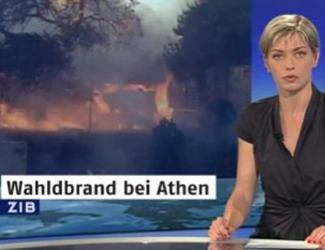 Lustige Hoppala bei der ZIB im ORF 2